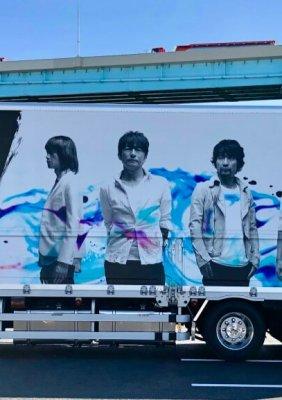 Mr.Children Tour 2018-19 重力と呼吸  2018年12月16日 マリンメッセ福岡 ライブレポート
