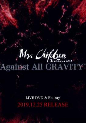 "Mr.Children ライブDVD/Blu-ray最新映像作品『Mr.Children Dome Tour 2019 ""Against All GRAVITY""』12/25に発売!!特典は東京ドーム公演のライブCD!!"