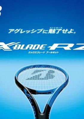 BRIDGESTONE X BLADE RZ 300・290 ・275をインプレ!  試打・インプレッション打ってみた!